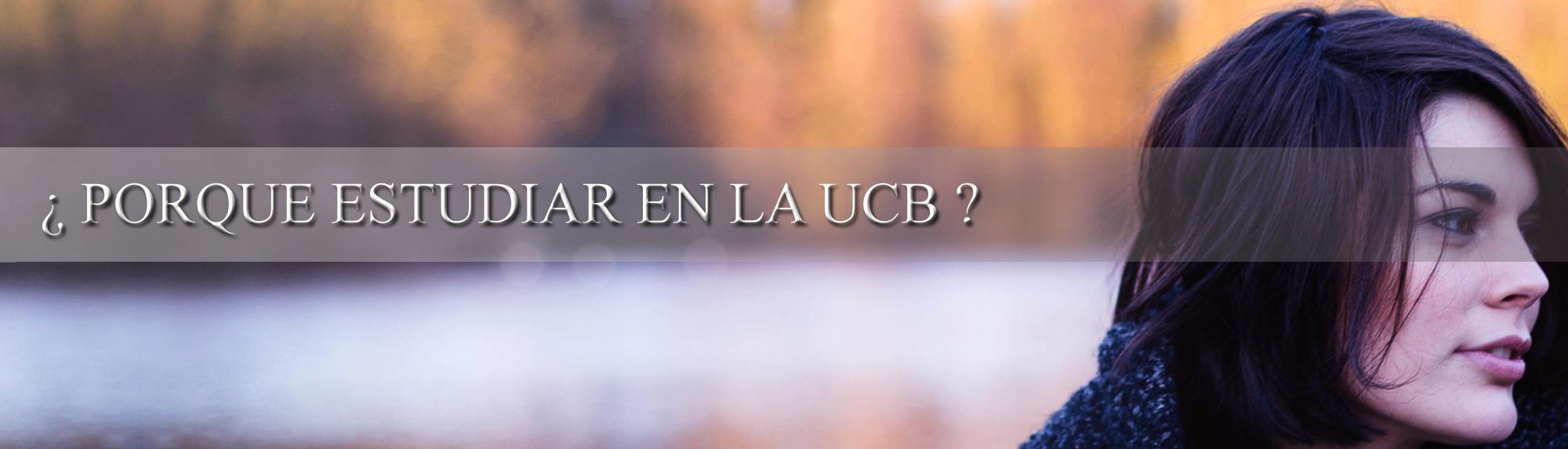 PQ_estudianr_UCB_template_p